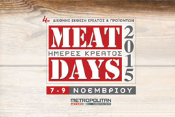 16-meat-days-9