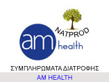 am-health-simpliromata