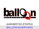 balloon-adv-katigories