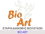 bio-art-dianomes