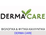 derma-care-etair