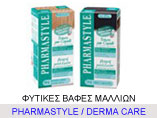 pharmastyle-derma-care