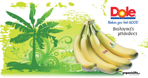 dole-banner