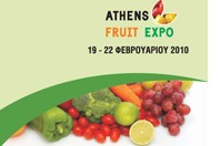 athens_fruit