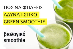 smoothie-brokolo-9